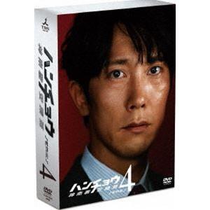 ハンチョウ〜神南署安積班〜 シリーズ4 DVD-BOX [DVD]|guruguru
