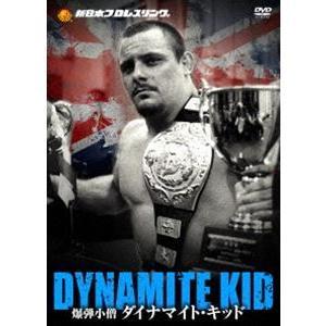 種別:DVD ダイナマイト・キッド 解説:タイガーマスクの宿敵として異常なまでの人気を誇ったダイナマ...