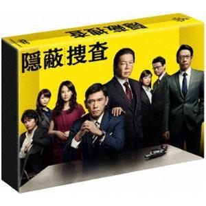 隠蔽捜査 DVD-BOX [DVD]|guruguru