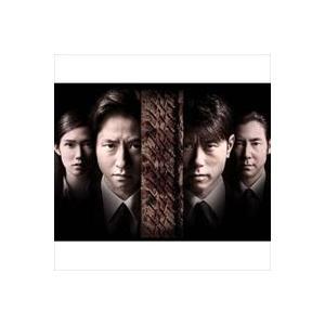 連続ドラマW 血の轍 [DVD] guruguru