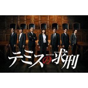 連続ドラマW テミスの求刑 [DVD]|guruguru