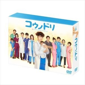 コウノドリ DVD-BOX [DVD]|guruguru
