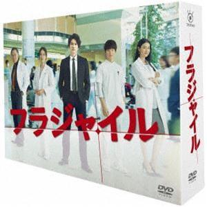 フラジャイル DVD-BOX [DVD] guruguru