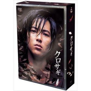 クロサギ DVD-BOX [DVD] guruguru