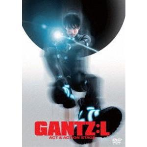舞台「GANTZ:L」―ACT&ACTION STAGE―DVD [DVD]|guruguru