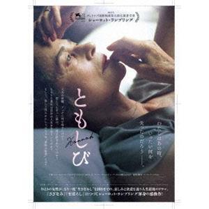 ともしび [DVD]