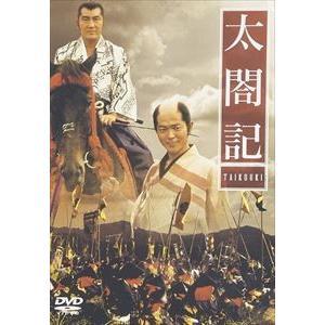 太閤記 [DVD]|guruguru