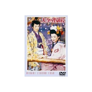 大当り狸御殿 [DVD] - www.green...