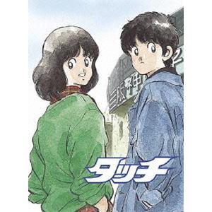 劇場用アニメーション タッチ(初回生産限定) [DVD]|guruguru