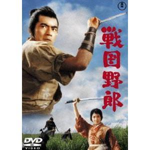 戦国野郎 [DVD]|guruguru