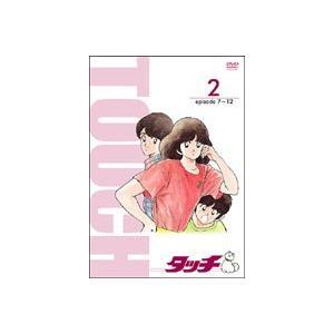 TV版パーフェクト・コレクション タッチ 2 [DVD]|guruguru