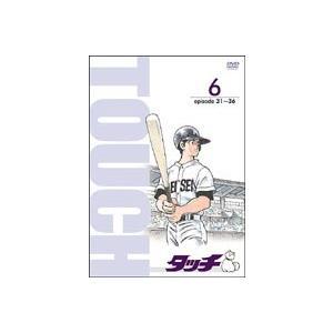 TV版パーフェクト・コレクション タッチ 6 [DVD]|guruguru