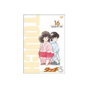 TV版パーフェクト・コレクション タッチ 16 [DVD]|guruguru
