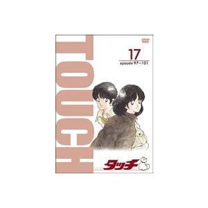 TV版パーフェクト・コレクション タッチ 17 [DVD]|guruguru