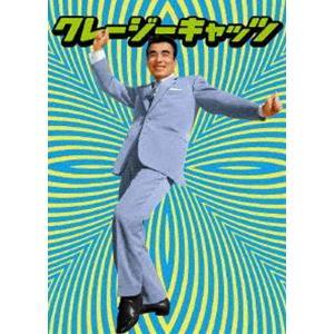 クレイジーキャッツ 日本一ボックス [DVD]|guruguru