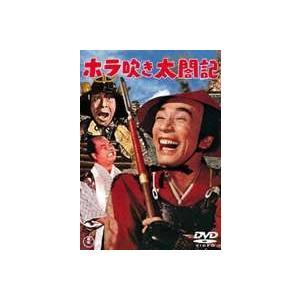 ホラ吹き太閤記 [DVD]