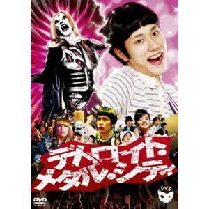 デトロイト・メタル・シティ スタンダード・エディション [DVD]|guruguru