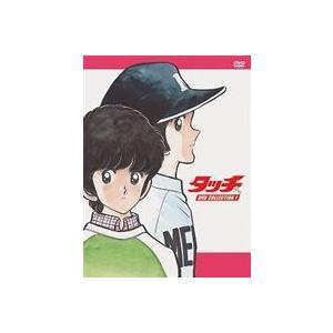 タッチ DVD COLLECTION 1 [DVD]|guruguru