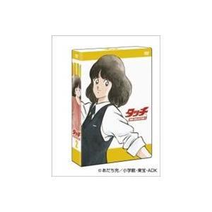 タッチ DVD COLLECTION 2 [DVD]|guruguru