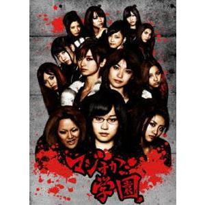 種別:DVD AKB48 解説:2010年1月からテレビ東京系列で放送の「マジすか学園」。秋元康プロ...