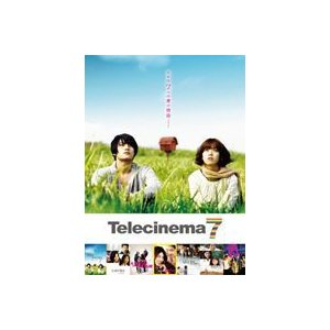 テレシネマ7 DVD-BOX [DVD]|guruguru
