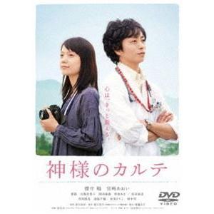 神様のカルテ スタンダード・エディション [DVD]|guruguru