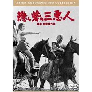 隠し砦の三悪人[東宝DVD名作セレクション] [DVD]