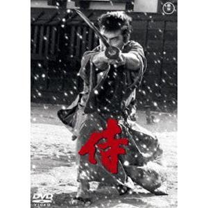 侍[東宝DVD名作セレクション] [DVD]