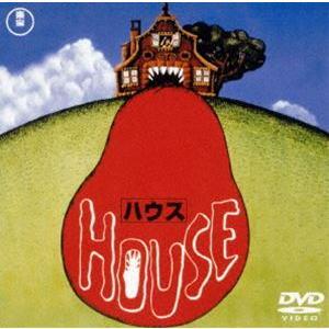 HOUSE[東宝DVD名作セレクション] [DVD]