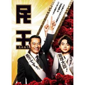 民王 DVD BOX [DVD] guruguru