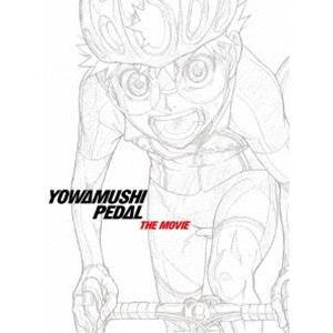 劇場版弱虫ペダル [DVD]|guruguru