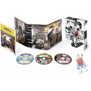 バクマン。 DVD 豪華版 [DVD]|guruguru