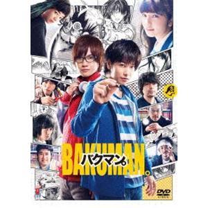 バクマン。 DVD 通常版 [DVD]|guruguru