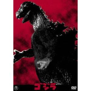 ゴジラ(昭和29年度作品)<東宝DVD名作セレクション> [DVD]|guruguru