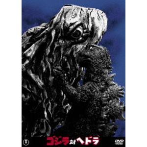 ゴジラ対ヘドラ<東宝DVD名作セレクション> [DVD]|guruguru