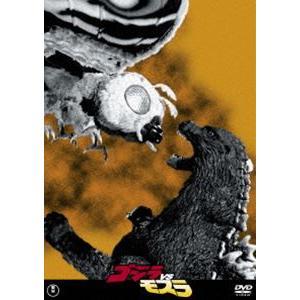ゴジラVSモスラ<東宝DVD名作セレクション> [DVD]|guruguru