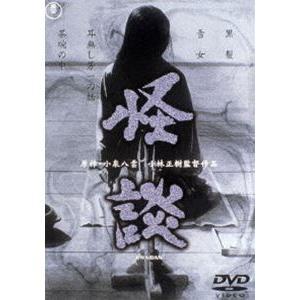 怪談<東宝DVD名作セレクション> [DVD]|guruguru