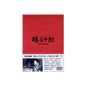 椿三十郎 [DVD]|guruguru