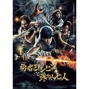 勇者ヨシヒコと導かれし七人 DVD BOX [DVD]|guruguru