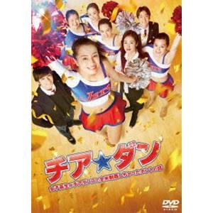 チア☆ダン〜女子高生がチアダンスで全米制覇しちゃ...の商品画像