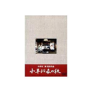 小早川家の秋 [DVD]|guruguru