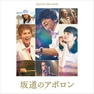 坂道のアポロン DVD豪華版 [DVD] guruguru