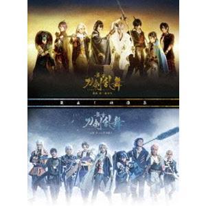 舞台『刀剣乱舞』蔵出し映像集 ―義伝 暁の独眼竜/ジョ伝 三つら星刀語り 篇― [DVD]|guruguru