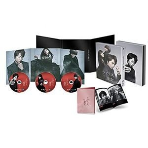 ラプラスの魔女 DVD 豪華版 [DVD]|guruguru