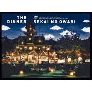 SEKAI NO OWARI/The Dinner [DVD] guruguru
