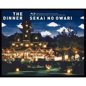 SEKAI NO OWARI/The Dinner [Blu-ray] guruguru