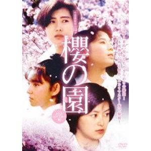 櫻の園 【HDリマスター版】 [DVD]|guruguru