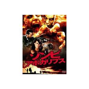 種別:DVD ジョニー・ジェル ライアン・トンプソン 解説:A.Z.12年、ウィルスに冒された世界は...