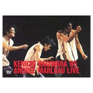 萩原健一/ANDREE MARLRAU LIVE [DVD]