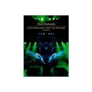 "浜田麻里/25th Anniversary Tour ""On The Wing"" in Tokyo [DVD] guruguru"